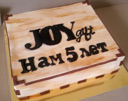 Joygift 5 лет